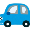事故車の定義「その車、事故車じゃないかもしれません!」 - 車売るなら知らないと損